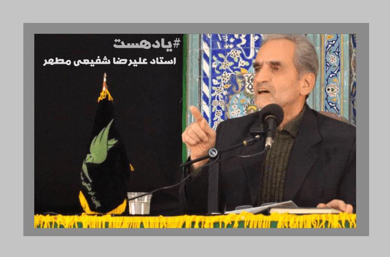 در حال سخنرانی در یکی از مساجد کاشان 2