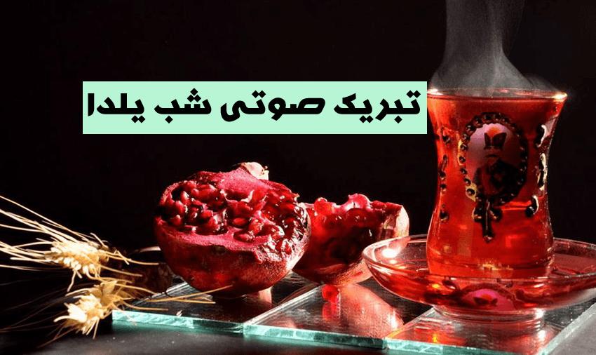 yalda Hafez