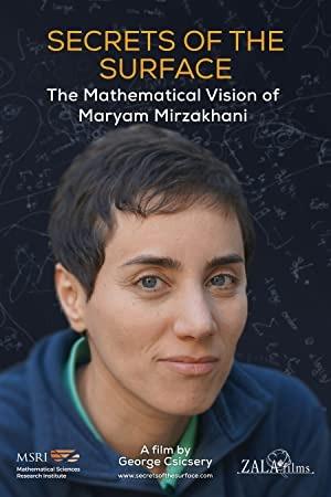 مستند زندگینامه مریم میرزاخانی ریاضیدان بزرگ ایرانی